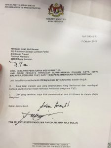 pandikars-rejection-letter